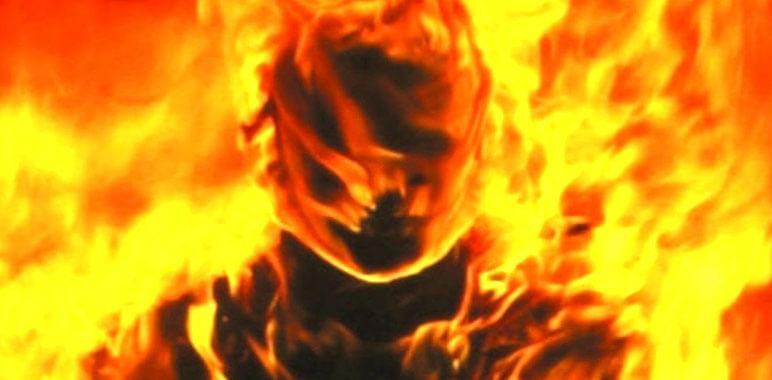 Тело горит